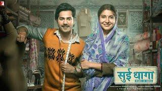 Sui Dhaga Full Movie Facts & Story | Anushka Sharma | Varun Dhawan