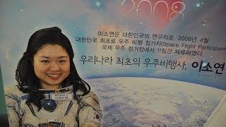 춘향별과 몽룡별을 찾아라 남원항공우주천문대