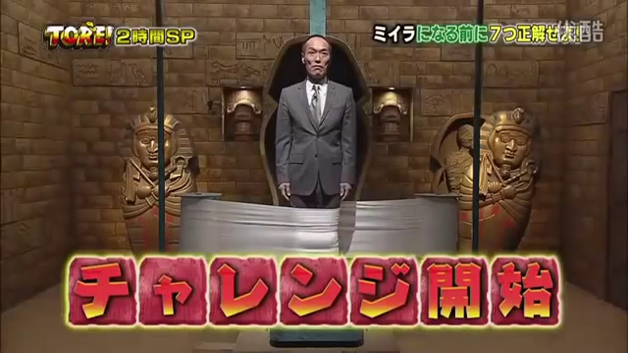 Download TORE! - Japanese Mummification Game Show Man&Boy edition 1