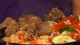 Плов. Азия - Благословенный край.(В этой передаче: плов. Плов, пожалуй, одно из самых популярных блюд в Средней Азии. Его здесь едят чуть ли..., 2013-10-03T11:50:52.000Z)