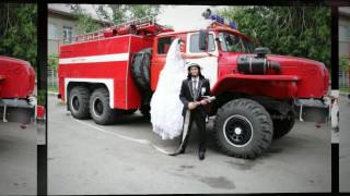 Пожарный женится Катя и Паша