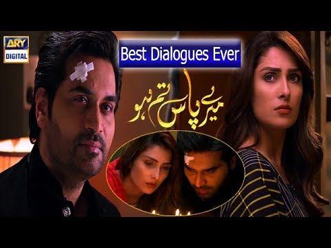 Best Dialogues Ever   Mere Pass Tum Ho Episode 12   Humayun Saeed & Ayeza Khan   ARY Digital.