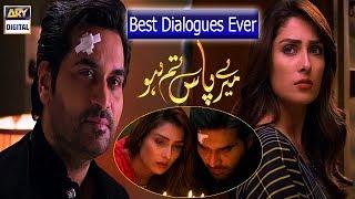 best-dialogues-ever-mere-pass-tum-ho-episode-12-humayun-saeed-ayeza-khan-ary-digital
