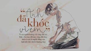 Anh Đã Khóc Vì Em - Đinh Tùng Huy [LYRIC VIDEO] #ADKVE