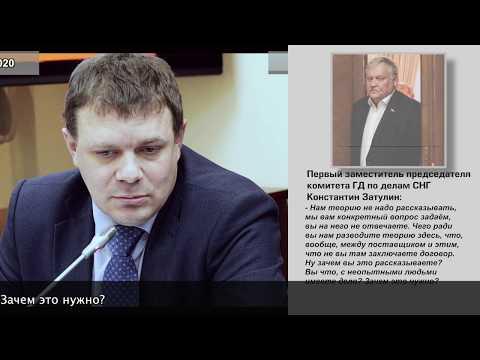 В Госдуме хотят знать цену поставляемого в Армению российского газа