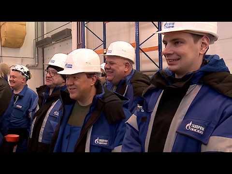 Обмен опытом. Руководители Металлоинвеста посетили предприятие Газпрома