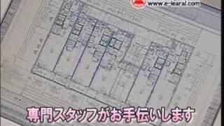 東京都のとある不動産屋のCM。使っている芸人さんは地元だからという...