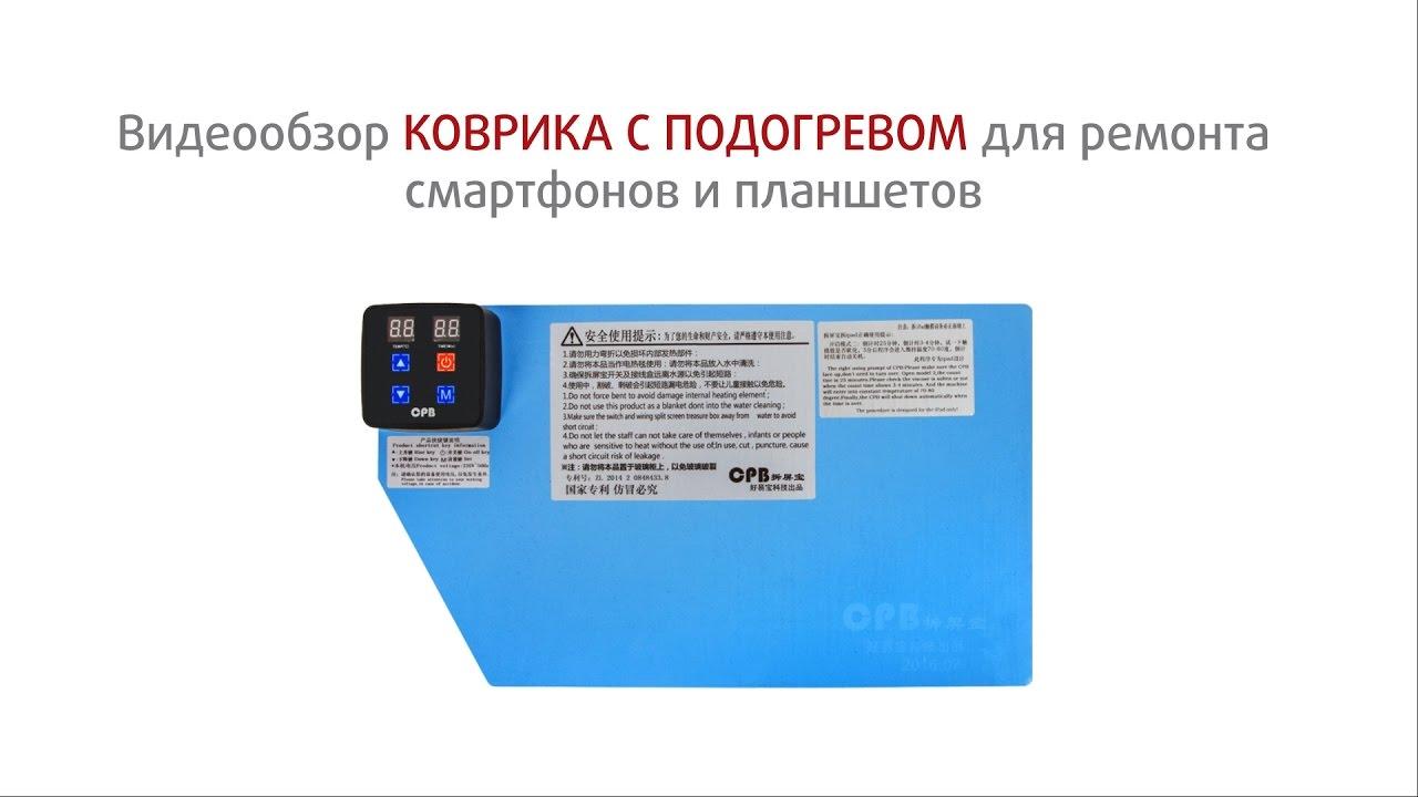 Электрогрелки, электроодеяла, бандажи с подогревом в интернет-магазине юлмарт по цене от 890 руб. Широкий выбор и доставка по всей россии. Гарантия и сервис.