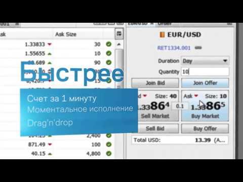 Видео Бездепозитные бонусы онлайн казино