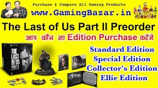 The Last Of Us 2 Preorder   Price & Other Information Of Standard, Special &