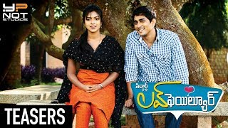 Love Failure Telugu Movie | Back To Back Promos | Siddharth | Amala Paul | S Thaman | YNOT Studios