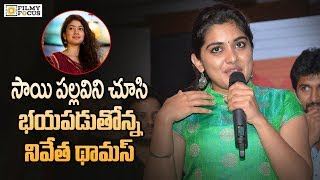 Nivetha Thomas Getting Scared Of Sai Pallavi? - Filmyfocus.com