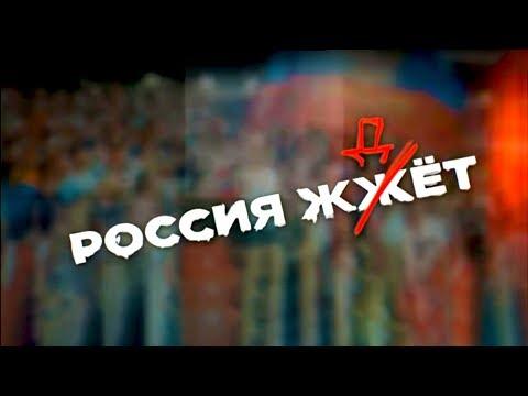 «Россия ждет». Выпуск от 25.05.2018г.