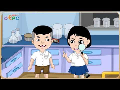 คำที่ใช้ไม้ทัณฑฆาต - สื่อการเรียนการสอน ภาษาไทย ป.2