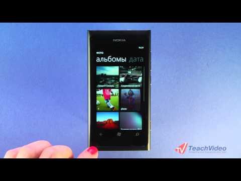 Раздел Фото в Windows Phone 7