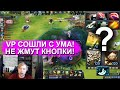 Глубочайший анализ от NS'а на концовку игры Liquid Vs VP | DreamLeague Leipzig Major