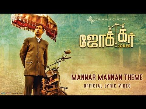 Mannar Mannan Theme - Joker | Official Lyric Video | Sean Roldan | Raju Murugan