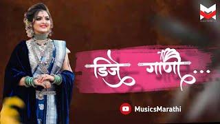 नॉनस्टॉप मराठी डीजे 2021, Marathi DJ Songs, Marathi Style Mix, Nonstop Marathi Dj Songs 2021