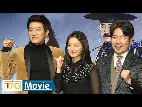 [풀영상] 김지원·김명민 '조선명탐정: 흡혈괴마의 비밀' 제작보고회 현장 (Detective K, 오달수)