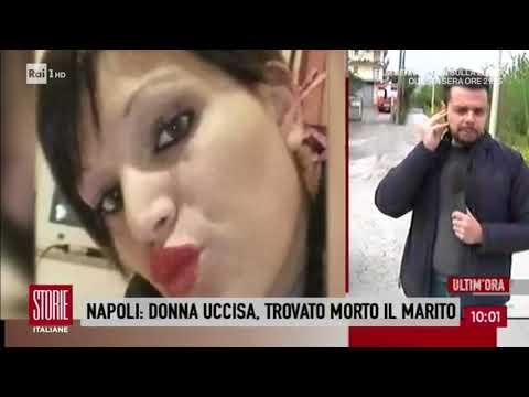 Terzigno, il marito si è suicidato dopo aver ucciso la moglie - Storie italiane 19/03/2018