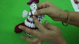 Baby Doll कैसे बनाये ||