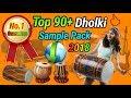 dholki sample pack download 2018 || hard dholki mix || 👌 dholki beats download sample pack💻