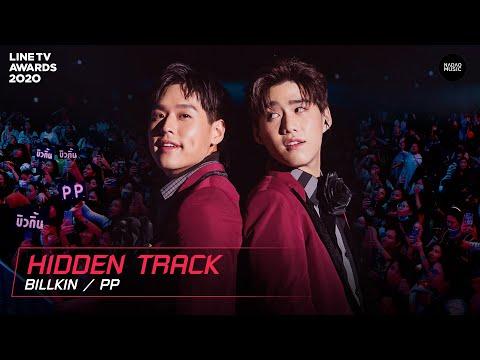 HIDDEN TRACK - Billkin, PP Krit   LINE TV AWARDS 2020