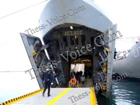 Αυτό είναι το αρματαγωγό «Λέσβος» που προσέκρουσε στην προβλήτα στο ναύσταθμο Σαλαμίνας