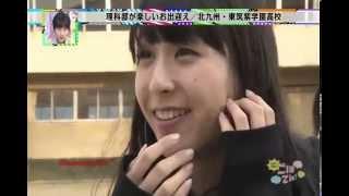 HKT48 指原莉乃 松岡菜摘 駒田京伽 さしこちゃん なつ ぴーちゃん 山...