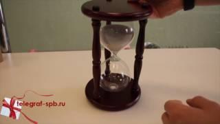 Песочные часы - 30 минут