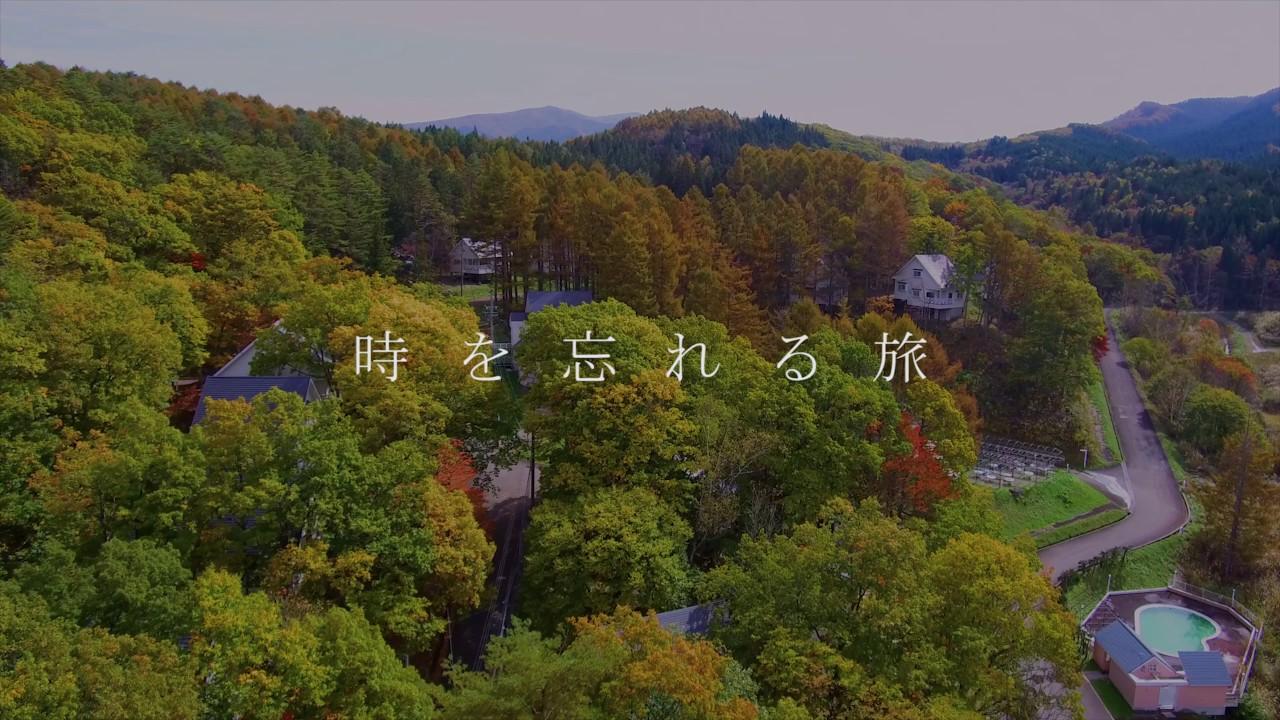 空散歩【ドローン MCO 空撮】 ヴィラージュ荘川高原(ショートVer) そこにある感動をありのまま  japan hida takayama DJI drone