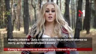 webкамера - Камера Установлена: Съемки Клипа Певицы Alyosha - 26.10.2016