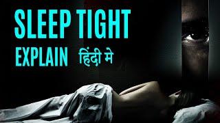 Sleep Tight 2011 Movie Explained in Hindi | Mientras Duermes | Sleep Tight Ending Explain हिंदी मे