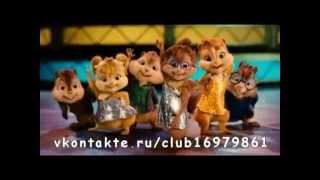 Элвин и бурундуки 3 (клип)  Alvin and the chipmunks 3 (clip)