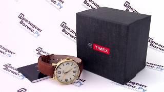 Часы Timex T2P527 - видео обзор от PresidentWatches.Ru