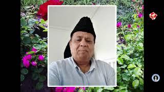 Promo Live Session 8 With Chaudhary Muhammad Ilyas Sahib InshaAllah 28 June 2020 5PM  German Time.