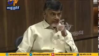 Chandrababu Questions Ycp Govt  Over Judgement Of Polavaram Project Reverse Tendering