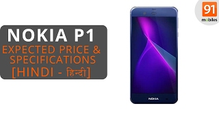 nokia P1 Android smartphone