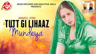 Tutt Gi Lihaaz Mundeya (Official Lyrical Video) || Anmol Virk || Akash Records || Latest Song
