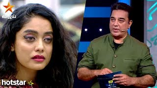 Abhirami Evicted: 8th Eviction in Bigg Boss 3 | Kamal Haasan
