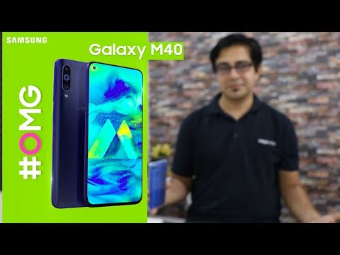 "Samsung Galaxy M40 Officially Confirmed I 11th June I Infinity ""O"" Display With Snapdragon 675"