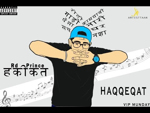 HAQEEQAT | RD Prince | official Music Video | ARTISTTAAN