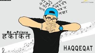 HAQEEQAT | RD Prince | official Music Video | ARTISTTAAN