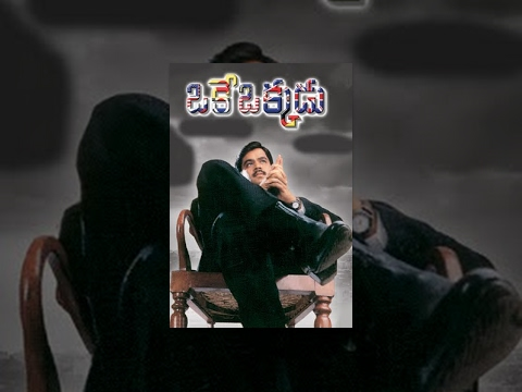 Oke Okkadu Telugu Full Length Movie || Arjun,Manisha Koirala