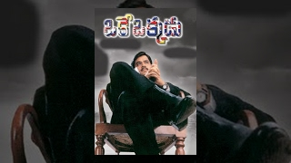 Oke Okkadu Telugu Full Length Movie  Arjun, Manisha Koirala