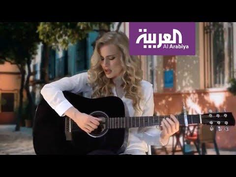صباح العربية: أغنية