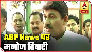 Manoj Tiwari: No tension between BJP-Akali Dal