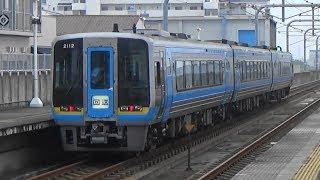 【南風】JR西日本 瀬戸大橋線 大元駅から回送発車