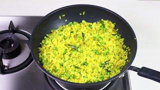 आलू मटर पोहा | Aloo Matar Poha | Healthy Breakfast | Breakfast recipe | KabitasKitchen