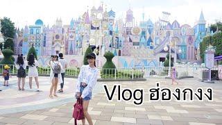 Grace zy || Vlog EP.8 เที่ยวฮ่องกง 🇭🇰💕